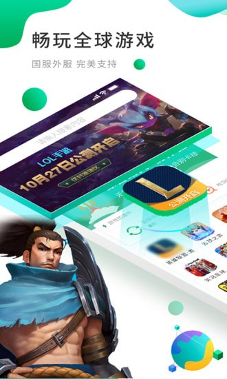 Ourplay app